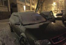Диагностический разъём Audi A4 Allroad