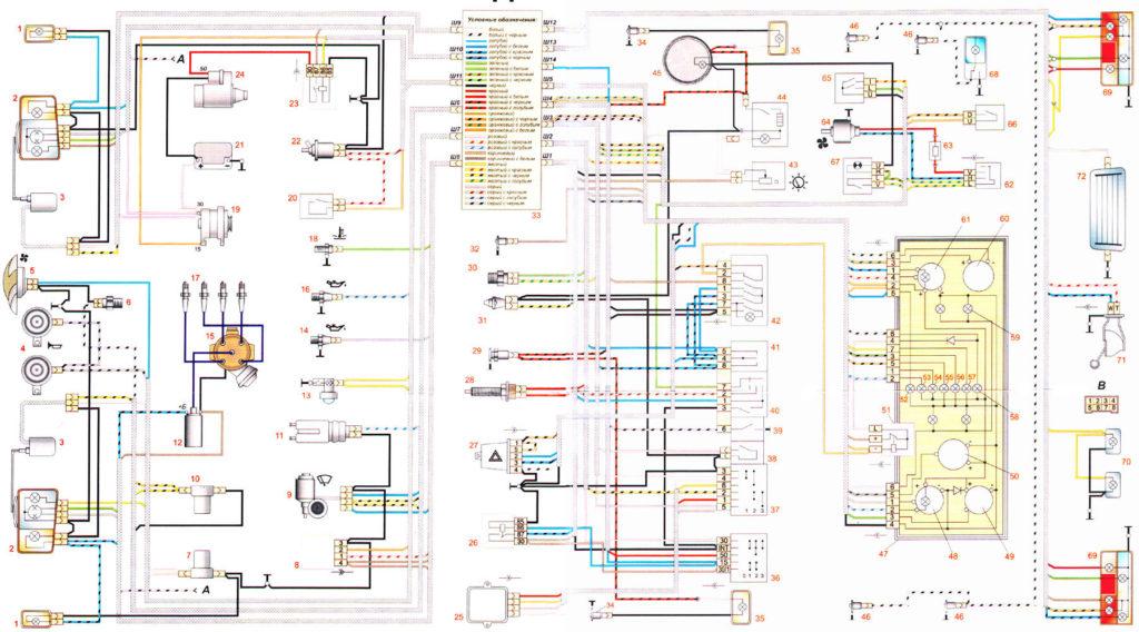 Электрические схемы ВАЗ 2107